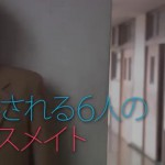 【公式】松岡茉優主演「She」 第2話1分予告!ウソつきは、私。.mp4_snapshot_00.07_[2015.04.27_14.00.15]