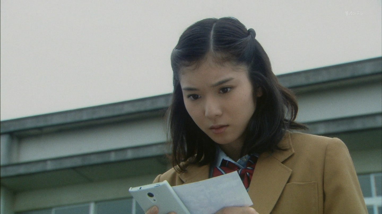 She 第5話(最終話)