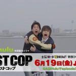 「THE-LAST-COP/ラストコッ