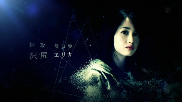 フジテレビ系嵐・相葉雅紀主演月9ドラマ「ようこそ、わが家へ」第9話の視聴率発表!