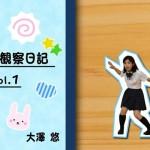 ラーメン大好き小泉さん-第2話-03