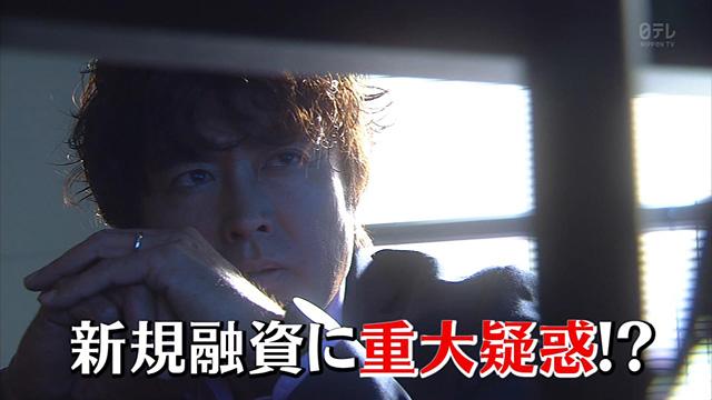 花咲舞が黙ってない(2期) 第5話