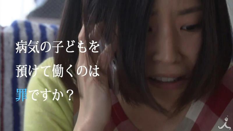 37.5℃の涙 第1話