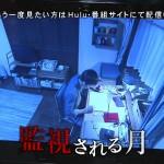 デスノート-第3話-06 (2)