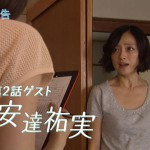37.5℃の涙-第1話-07