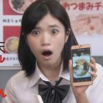ラーメン大好き小泉さん-第3話視聴率