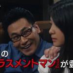 エイジハラスメント-第3話予告