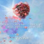恋仲-第1話-09
