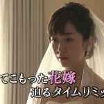 ホテルコンシェルジュ-第5話-予告