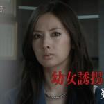 探偵の探偵-第2話