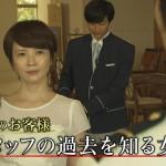 ホテルコンシェルジュ-第5話-03