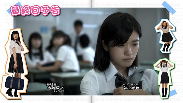 ラーメン大好き小泉さん 第4話(最終回)