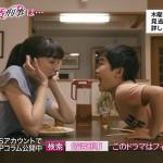 婚活刑事-第6話-07