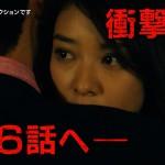 エイジハラスメント-第6話