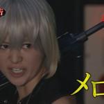 デスノート-第10話-01