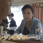 最強のふたり~京都府警 特別捜査班~ 第4話