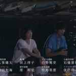 恋仲-第5話-03