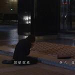 デスノート-第7話-02
