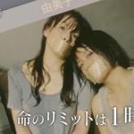 刑事7人-第6話-01