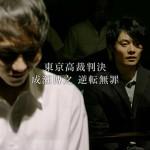 刑事7人-第6話-04