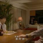 刑事7人-第5話-06