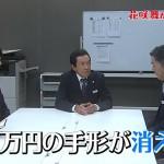 花咲舞が黙ってない2-第9話-01