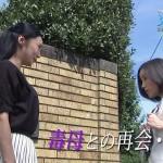 37.5℃の涙 第5話 予告