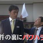 花咲舞が黙ってない2-第8話-01