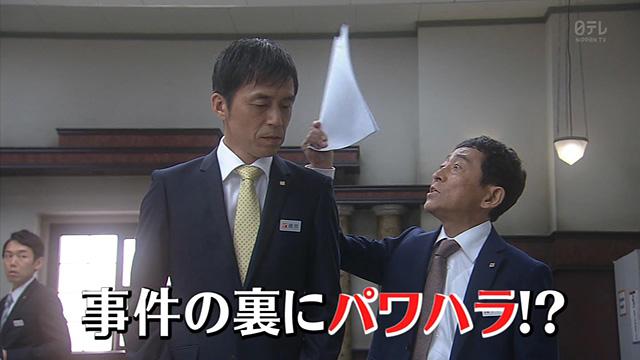 花咲舞が黙ってない(2期) 第8話