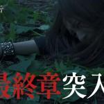探偵の探偵-第8話-01