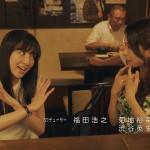 婚活刑事-第9話-05