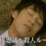 刑事7人-第5話-01
