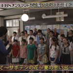 表参道高校合唱部! 第4話-予告
