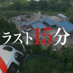 探偵の探偵 第7話-01