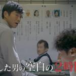 刑事7人 第7話-01