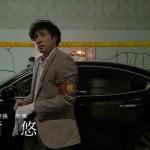 刑事7人-第7話-01