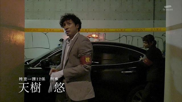 テレ朝 東山紀之主演ドラマ「刑事7人」、第7話視聴率判明!