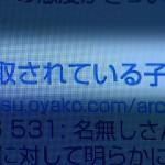 37.5℃の涙-第6話-09