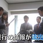 花咲舞が黙ってない2-第7話-01