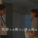 恋仲-第6話-02