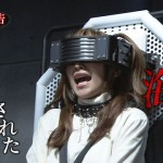デスノート-第6話-予告