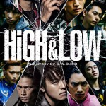 high&low-exile