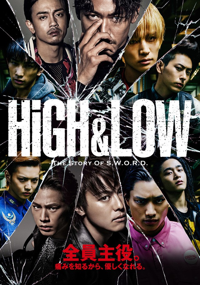 HiGH&LOW ~THE STORY OF S.W.O.R.D.~