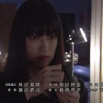 デスノート-第10話-04