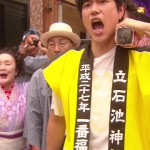 ど根性ガエル-第9話-02