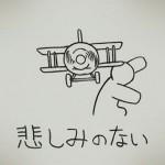 となりの関くんとるみちゃんの事象-最終回-06