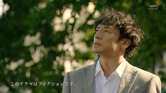 テレ朝 東山紀之主演ドラマ「刑事7人」、第9話(最終回)視聴率判明!