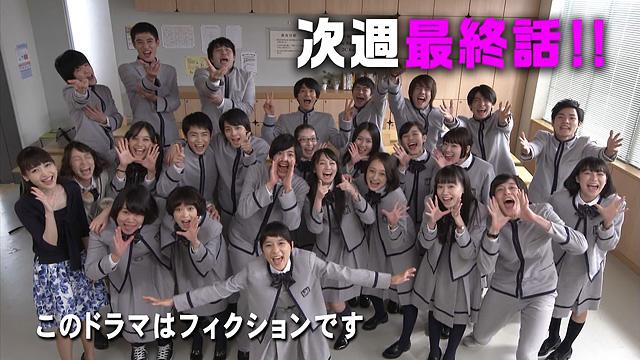 表参道高校合唱部! 第10話(最終回)