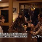 となりの関くんとるみちゃんの事象 第6話