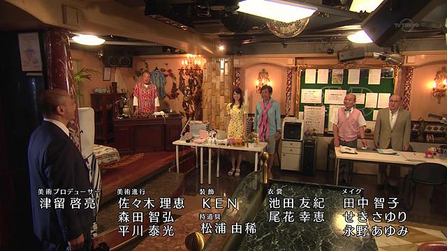 テレ東 高橋克実主演ドラマ「僕らのプレイボーイズ 熟年探偵社」、第8話(最終回)視聴率判明!